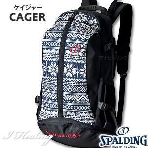 SPALDING ケイジャー ノルディック 北欧風 40-007 バスケットボール バッグ スポーツ バスケ用バックパック リュック スポルディング CAGER 40-007ND|senssyo