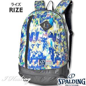 SPALDING バスケ リュック 大理石柄 ライズ マーブル カラー バスケットボール用バッグ スポルディング40-013MR|senssyo