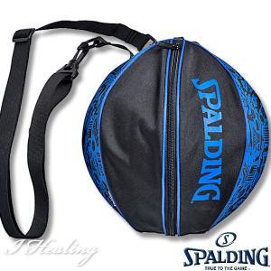 SPALDING バスケ用ボールバッグ グラフィティ ブルー バスケットボール収納 GRAFFITI BLUE スポルディング49-001GB|senssyo
