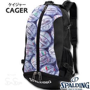 SPALDING ケイジャー マーブルボール バスケットボール バッグ バックパック リュック スポルディング CAGER 40-007MB|senssyo