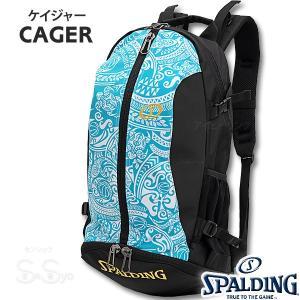 SPALDING ケイジャー ポリネシアン ターコイズ バスケットボール バッグ バックパック リュック スポルディング CAGER 40-007PT|senssyo