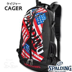 SPALDING ケイジャー スターズ アンド ストライプス バスケットボール バッグ バックパック リュック スポルディング CAGER 40-007SS|senssyo
