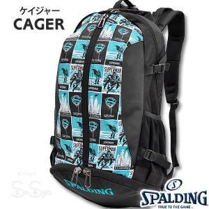 SPALDING ケイジャー スーパーマン ターコイズ バスケットボール バッグ バックパック リュック スポルディング CAGER 40-007SMT|senssyo