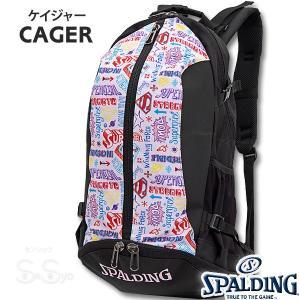SPALDING 女性用ケイジャー スーパーガール バスケットボール バッグ バックパック リュック スポルディング CAGER 40-007SG|senssyo