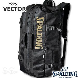 多機能バスケットボール バックパック SPALDING 大容量 ベクター ゴールド バッグ リュック メンズ レディース スポルディング 41-007GD|senssyo