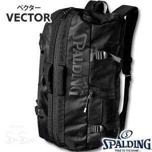 多機能バスケットボール バックパック SPALDING 大容量 ベクター ブラック バッグ リュック メンズ レディース スポルディング 41-007BK|senssyo