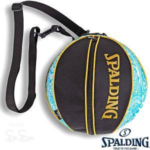 SPALDING バスケットボール ボールバッグ ポリネシアン ターコイズ POLYNESIAN TURQUOISE スポルディング 49-001PT|senssyo