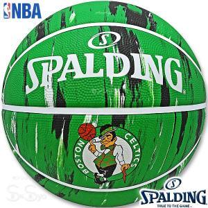 SPALDING バスケットボール7号 NBAボストン セルティックス マーブル ラバー スポルディング83-932J|senssyo
