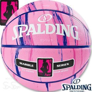 SPALDING 女性用バスケットボール6号 フォーハー マーブル ピンク ネイビー 大理石柄 ラバー スポルディング83-877Z|senssyo