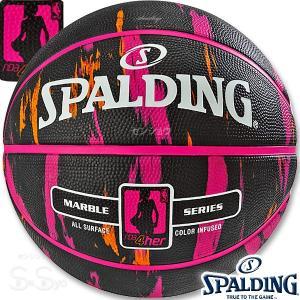 SPALDING 女性用バスケットボール6号 フォーハー マーブル ブラック ピンク 大理石柄 ラバー スポルディング83-875Z|senssyo