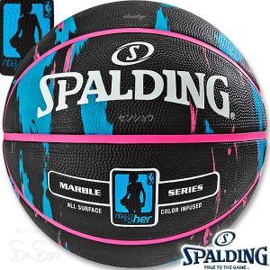 SPALDING 女性用バスケットボール6号 フォーハー マーブル ブラック ブルー 大理石柄 ラバー スポルディング83-878Z|senssyo