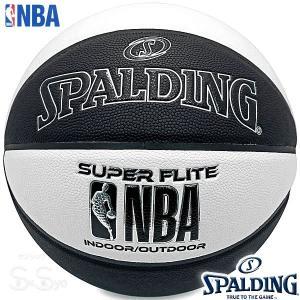 SPALDING SUPER FLITE バスケットボール7号 スーパーフライト ブラック ホワイト 合成皮革 NBAロゴ スポルディング76-351Z|senssyo