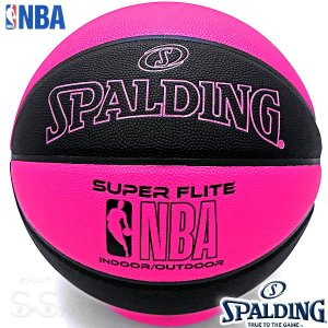 SPALDING SUPER FLITE ミニバス バスケットボール5号 スーパーフライト ブラック ピンク 小学校 子供用 合成皮革 NBAロゴ スポルディング76-515J|senssyo