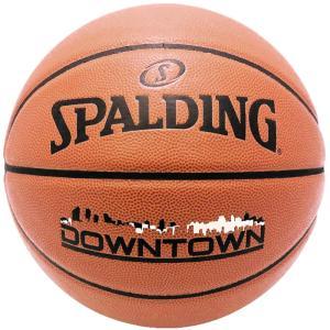SPALDING DOWNTOWN ミニバス バスケットボール5号 ダウンタウン ブラウン 小学校 子供用 合成皮革 スポルディング76-508J|senssyo