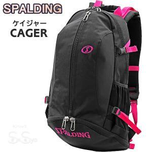 SPALDING ケイジャー ピンクテープ バスケットボール用バッグ 32L CAGERリュック スポルディング 40-007PKT|senssyo