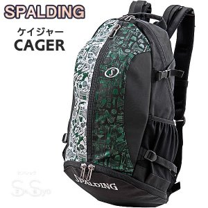 SPALDING ケイジャー グラフィティグリーン 壁画柄バスケットボール用バッグ 32L CAGERリュック スポルディング 40-007GG|senssyo