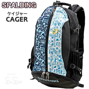 SPALDING ケイジャー グラフィティサックス 壁画柄バスケットボール用バッグ 32L CAGERリュック スポルディング 40-007GS|senssyo