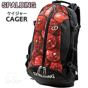 SPALDING ケイジャー マーブルレッド バスケットボール用バッグ 32L CAGERリュック スポルディング 40-007MRD|senssyo