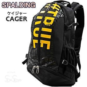 SPALDING ケイジャー トゥルー ブラック バスケットボール用バッグ 32L CAGERリュック スポルディング 40-007TR|senssyo