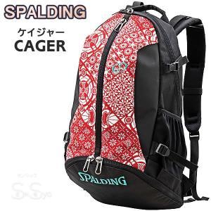 SPALDING ケイジャー スカンジナビアンレッド バスケットボール用バッグ 32L CAGERリュック スポルディング 40-007SRD|senssyo