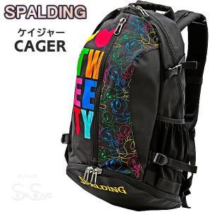SPALDING ケイジャー アイラブ トゥウィーティー バスケットボール用バッグ 32L CAGERリュック スポルディング 40-007ILT|senssyo