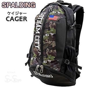 SPALDING ケイジャー バットマン ゴッサムシティ カーキ バスケットボール用バッグ 32L CAGERリュック スポルディング 40-007BGC|senssyo