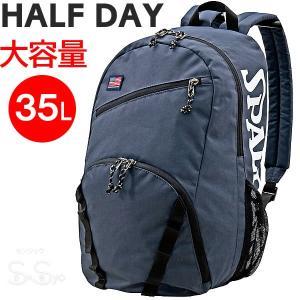 SPALDING HALF DAYバックパック ハーフデイ ネイビー バスケットボール用バッグ 大容量35L メンズ レディース カジュアル リュック スポルディング 50-003NV|senssyo