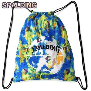 SPALDING ナップサック マーブルマルチ 33L スポーツ ジムサック バスケ バッグ スポルディング SAK003MBL MARBLE MULTI|senssyo