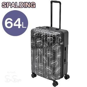 SPALDING バスケットボール スーツケース ダブルホイールキャリー 64L ブラック 8輪キャリーケース スポルディング SP-0803-60|senssyo