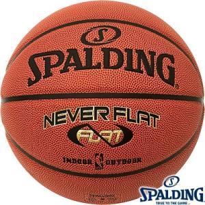 バスケットボール7号 SPALDING空気圧長持ちネバーフラット スポルディング74-445J|senssyo