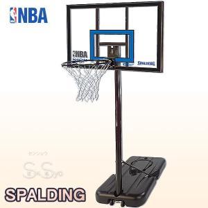 SPALDING バスケットゴール 屋外用 ハイライト アクリル ポータブル バスケットボール バスケ練習 ゴール NBAバックボード107cm スポルディング GOAL 77455CN|senssyo