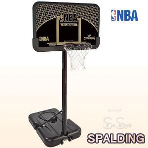 SPALDING バスケットゴール 屋外用 ハイライトコンポジット バスケットボール バスケ練習 ゴール NBA112cmバックボード スポルディング GOAL 77685CN|senssyo