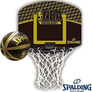 壁掛け室内用ミニバスケットゴール SPALDING NBAハイライト ミニビニールボールセット スポルディング77-587Z Q13|senssyo