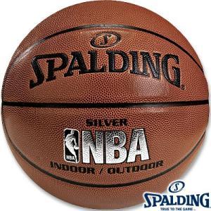 スポルディング バスケットボール7号シルバー 合成皮革 SPALDING74-556Z|senssyo