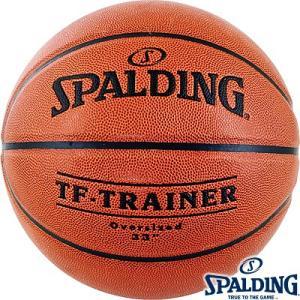 重いバスケットボール7号 SPALDING TFトレイナー ウエイト 練習用2700g スポルディング74-787Z|senssyo