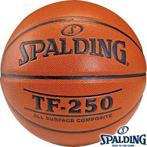 バスケットボール7号 スポルディング TF-250ブラウン 合成皮革 SPALDING76-129J|senssyo