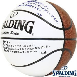 メッセージ書けるバスケットボール7号 SPALDINGシグネチャーボール スポルディング74-790Z|senssyo