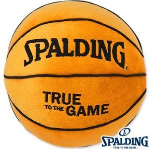 バスケットボール SPALDING丸型ボールクッション スポルディング12-001BLL|senssyo