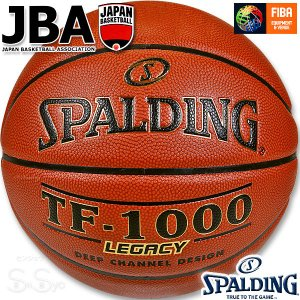 SPALDING JBA公認バスケットボール7号 TF-1000レガシー ブラウン クラリーノ人口皮革 合皮 屋内用 試合球 スポルディング76-125J|senssyo