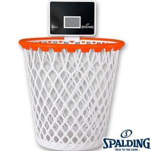 バスケットボール SPALDINGゴミ箱ウエストバスケット スポルディングBB200|senssyo