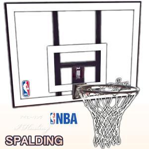 SPALDING 単品バスケットゴール 屋外用 NBAコンボ バスケットボール バスケ用ゴール スポルディング GOAL 79484CN|senssyo