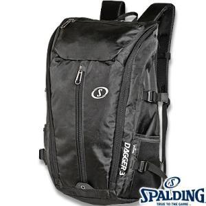 スポルディング ダガー3バックパック ブラックホワイト バスケットボール バッグ SPALDING40-015WT|senssyo