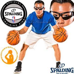 スポルディングNBA公認トレーニング ドリブルゴーグル バスケットボール練習 ボールハンドリング SPALDING8481CN senssyo