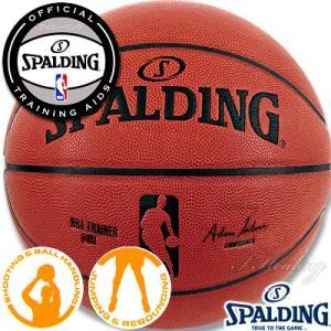 スポルディングNBA公認トレーニング 3ポンド ウエイト トレーニングボール練習 重いバスケットボール7号 1350g 合成皮革 SPALDING74-880J|senssyo