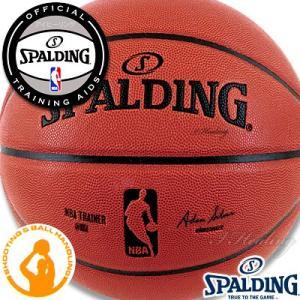 スポルディングNBA公認トレーニング 33インチ オーバーサイズ トレーニングボール練習 大きいバスケットボール9号相当 合成皮革 SPALDING74-878J|senssyo
