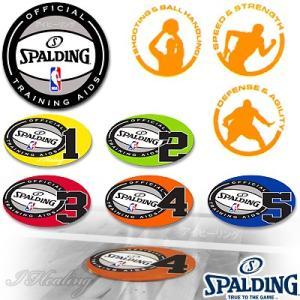スポルディングNBA公認トレーニング シューティング スポット バスケットボール練習 目印 SPALDING8476CN senssyo