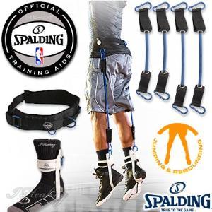 スポルディングNBA公認トレーニング ジャンプ ストレングス トレイナー バスケットボール練習 SPALDING8478CN|senssyo