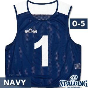 バスケットボール ビブス 6枚セット ネイビー ゼッケン番号0-5 スポルディング メッシュ吸汗速乾素材 SPALDING SUB130180-NAVY|senssyo
