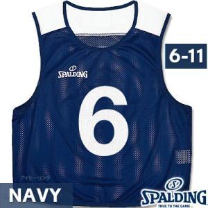 バスケットボール ビブス 6枚セット ネイビー ゼッケン番号6-11 スポルディング メッシュ吸汗速乾素材 SPALDING SUB130720-NAVY|senssyo