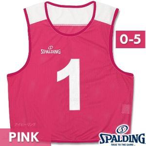 バスケットボール ビブス 6枚セット ピンク ゼッケン番号0-5 スポルディング メッシュ吸汗速乾素材 SPALDING SUB130180-PINK|senssyo